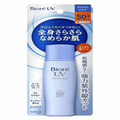 Kit 3x Bioré Protetor Solar UV Perfect Milk FPS50+ Pa++++ Biore Dermocosméticos